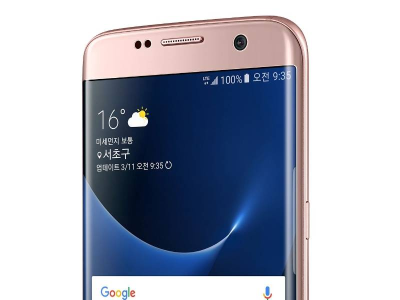 Samsung Galaxy S7 Silver e Pink Gold Samsung Experience
