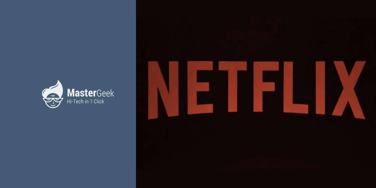 Come vedere Netflix senza Smart TV