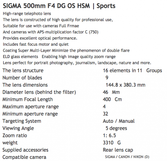 500mm-f4-DG-OS-HSM-lens-specifications-550x532