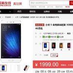 """Xiaomi Mi5 diventa """"Extreme Edition"""" grazie a GOME"""