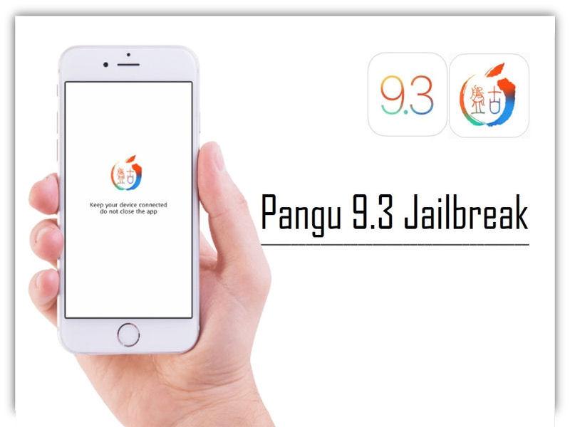 Jailbreak per iOS 9.3.x