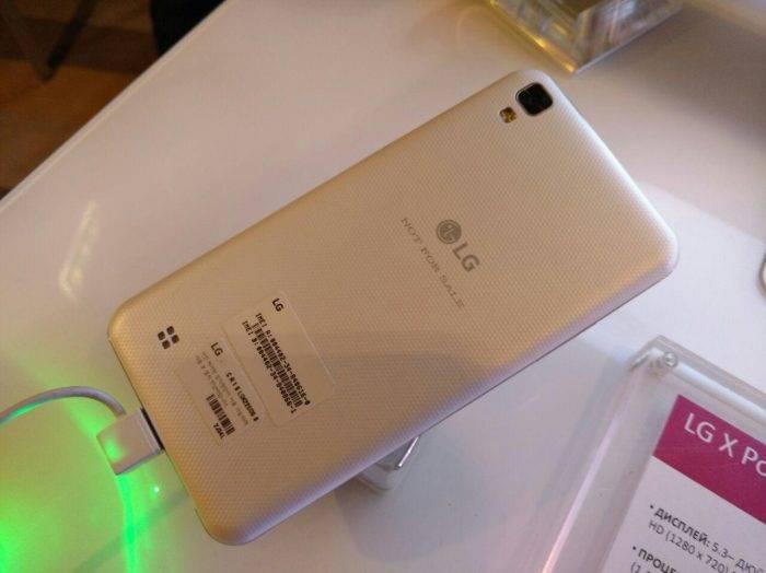 LG-X-Power-036-700×524