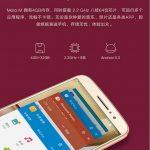 Motorola-Moto-M-Press-07