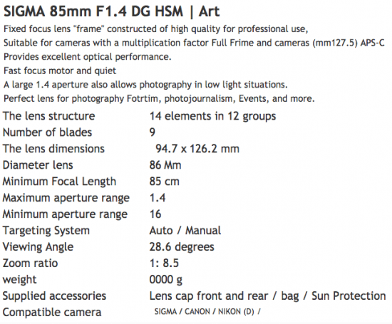 Sigma-85mm-f1.4-Art-lens-specifications-550x455