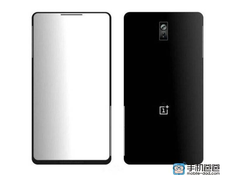 Possibile design di OnePlus 3