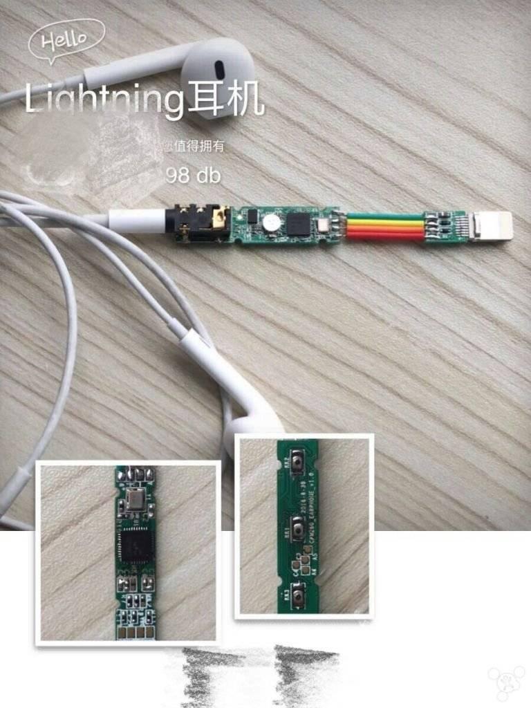 iPhone 7 no jack 2