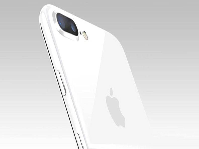 iPhone 7 Jet White