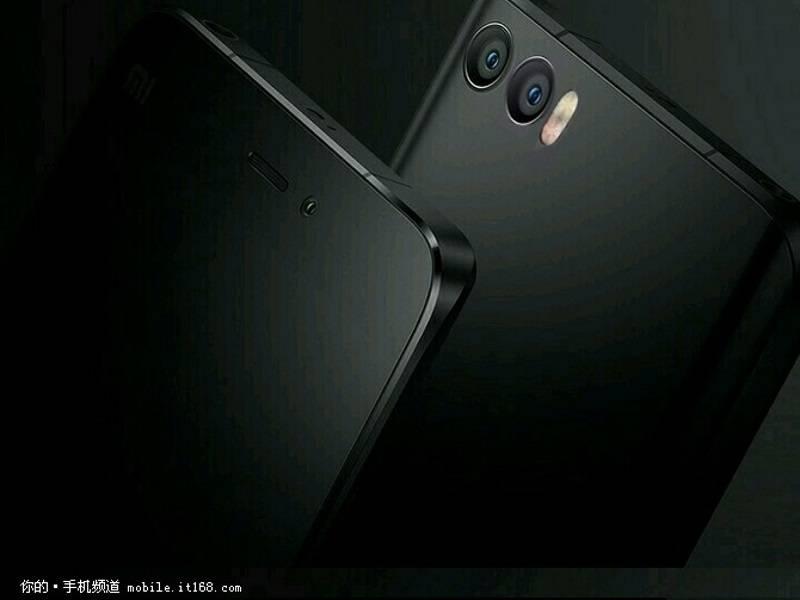 Xiaomi Mi5s: lancio previsto per fine mese?